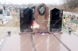 Памятник № A193