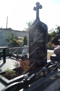 Памятник № A240