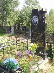 Памятник № A145
