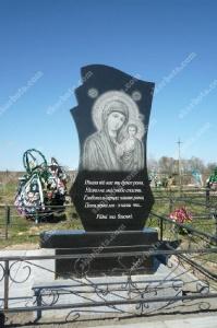 Памятник - работа 045