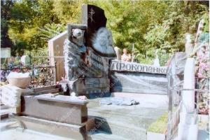 Памятник - работа 010