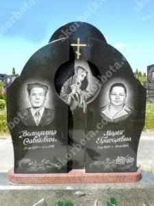 Памятник № A408