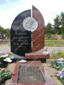Памятник № A154