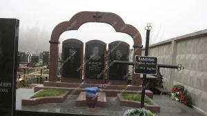 Памятник № A302