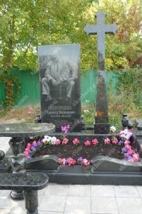 Памятник № A236