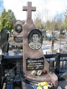 Памятник № A062
