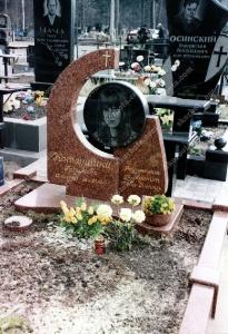 Памятник № A339