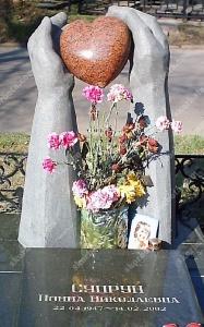 Памятник № A033 Памятник из гранита
