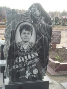 Памятник № A244