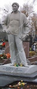 Скульптура № С№ С13