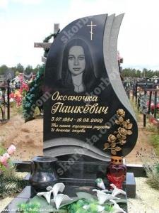 Памятник № A035