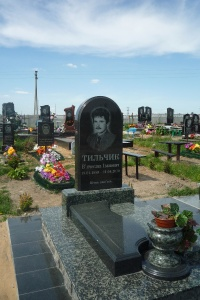 Памятник - наша работа № 228