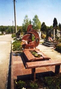 Памятник № A340
