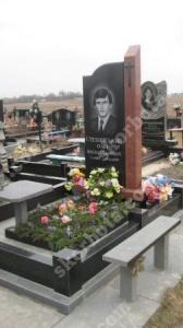 Памятник № A018