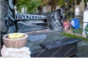 Памятник № A027 Памятник из гранита