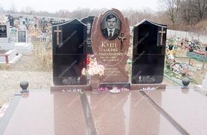 Памятник № A281