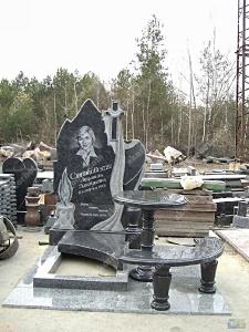 Памятник № A417