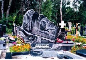 Памятник № A015 Памятник гранитный