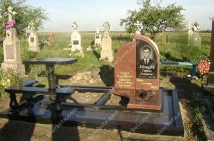 Памятник № A056