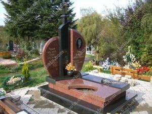 Памятник № A272