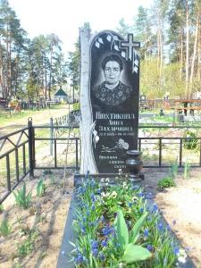 Одинарный памятник № А009