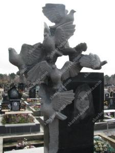 Памятник № A135