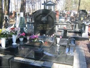 Памятник № A214