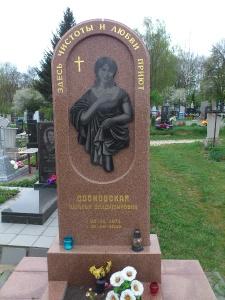 Памятник - наша работа № 252