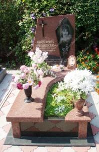 Памятник № A327