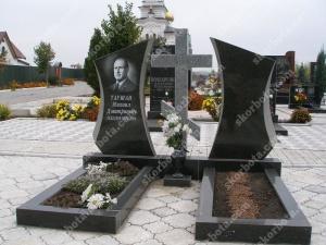 Памятник № A361