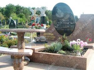 Памятник № A410