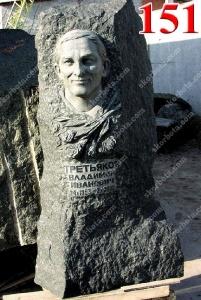 Скульптура № С№ С19