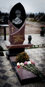 Памятник № A369