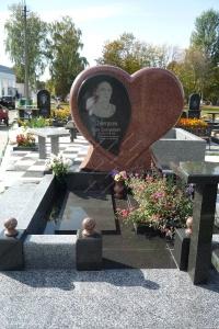 Памятник № A389