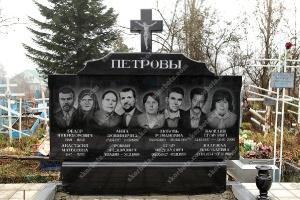 Памятник № A386