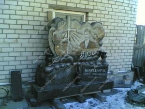 Памятник № A367