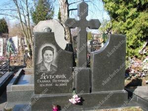 Памятник № A088