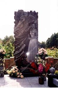 Памятник - работа 001