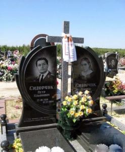 Памятник - наша работа № 236