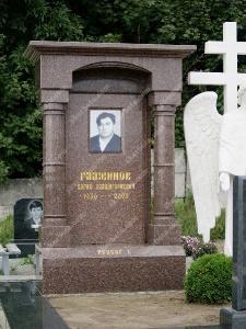 Памятник № A418