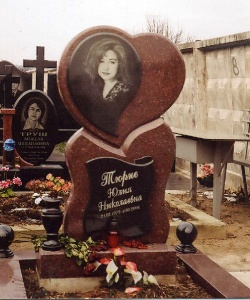 Памятник - наша работа № 180