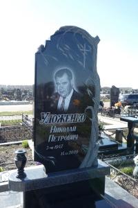Памятник - наша работа № 330