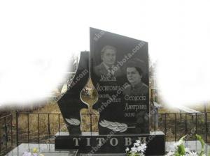 Памятник № A308