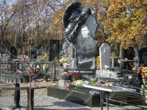 Памятник № A106 Памятник гранитный