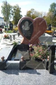 Памятник № A231