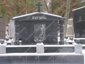 Памятник № A196