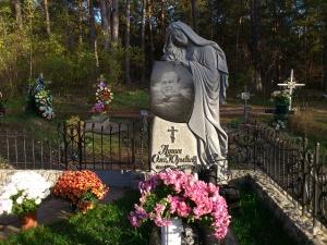 Памятник - наша работа № 269
