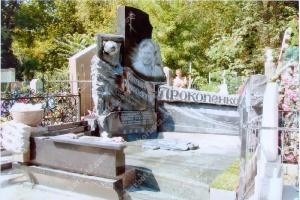 Памятник № A021 Памятник из гранита