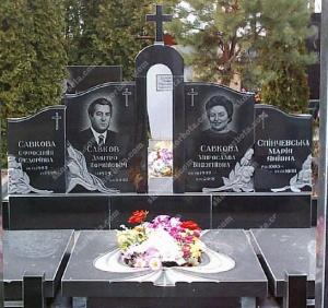 Памятник № A197
