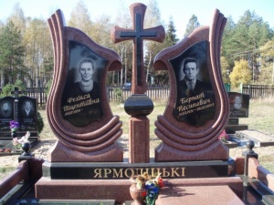 Памятник - наша работа № 186